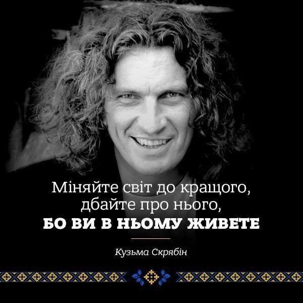 Львів попрощався з Кузьмою (відео)