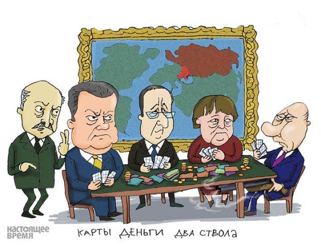 Мінські переговори очима іноземних спостерігачів (відео)