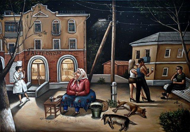 Радянський побут в картинах донецької художниці Анжели Джерих