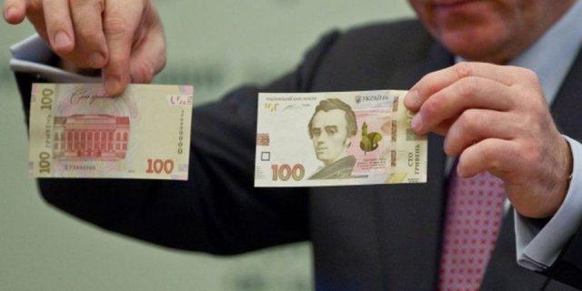 З понеділка в Україні увійдуть в обіг нові 100-гривневі купюри