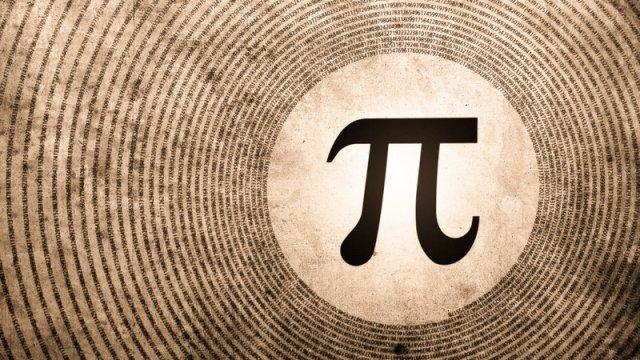 День числа Пі. Свято, яке сьогодні відзначають математики, настає раз на сто років
