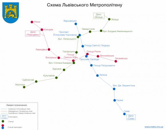 В інтернеті з'явився сайт-жарт про Львівське метро