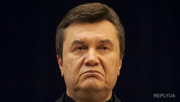 Швейцарія готова передати активи Януковича Україні