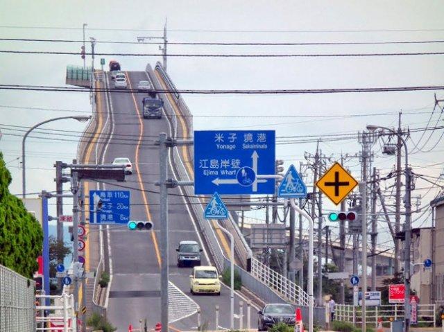 Міст Ешіма Охасі - один з найкрутіших мостів світу