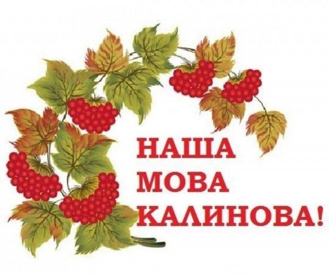 Українське походження російської мови