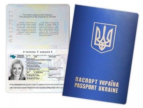 Суд закрив тему ціни закордонного паспорта: документ коштує 170 грн