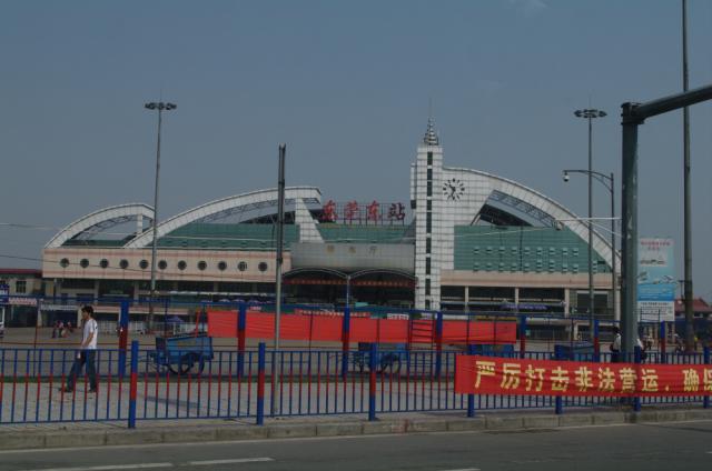 Залізнична станція пішла під землю в Китаї (відео)