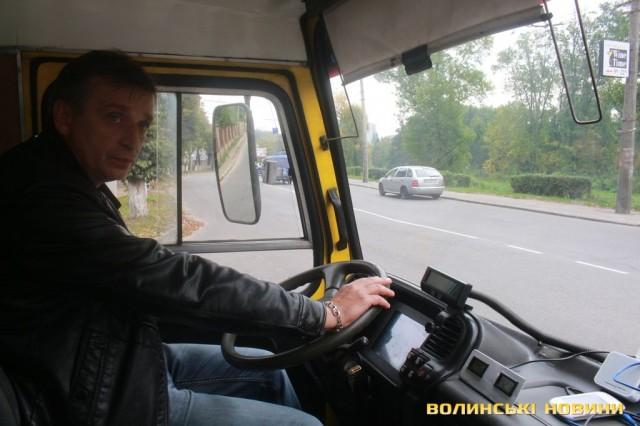Відсьогодні Луцьком курсує перша в Україні електромаршрутка (фото, відео)