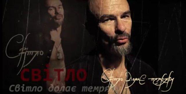 «Гайдамаки» та Андрій Макаревич зняли спільний кліп (відео)