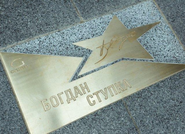 В Києві з'явилася перша в Україні «Площа Зірок» (фото)