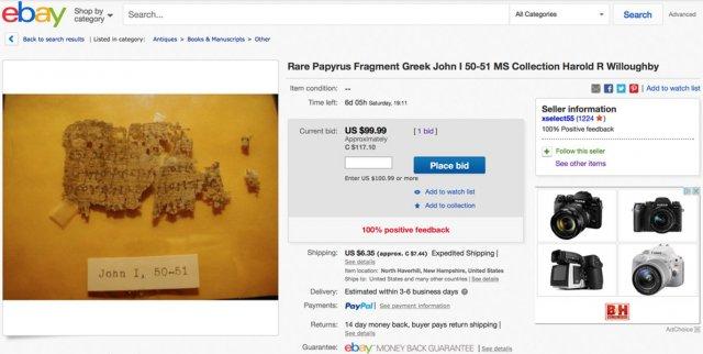Стародавній християнський манускрипт виставили на eBay