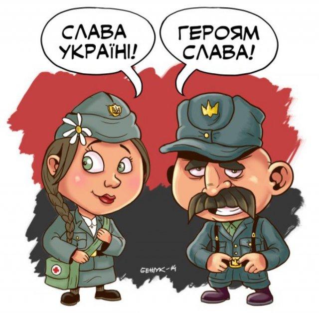 Історія виникнення гасла «Слава Україні»