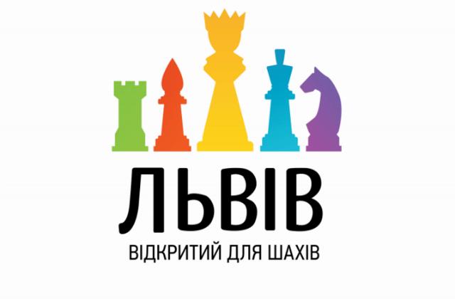 «Львів відкритий для шахів» - новий логотип до шахового Чемпіонату