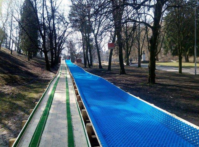У Львіському Парку культури встановили новий атракціон (фото)