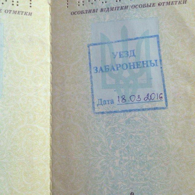 Українських музикантів не пустили до Білорусі