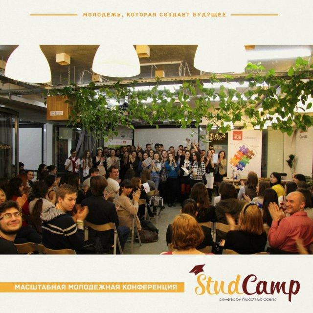 В Одесі скоро стартує молодіжна конференція StudCamp 2016