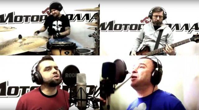 Гурт «Мотор'Ролла» та Віктор Павлік презентували нове спільне відео