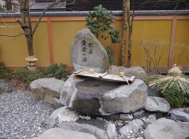Японський готель, що вже 1311 років приймає гостей (фото)