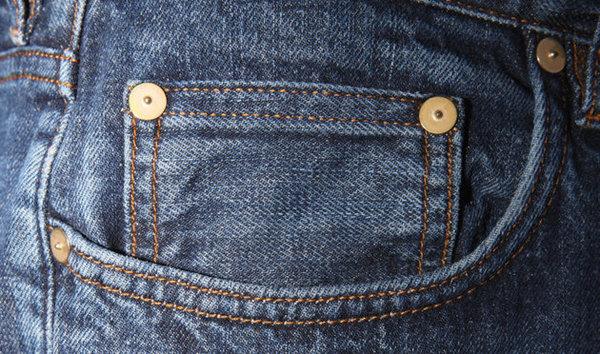 Для чого потрібні ці кнопки на джинсах?