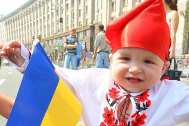 Нові імена для маленьких українців - Євромайдан, Герслава, Славукр