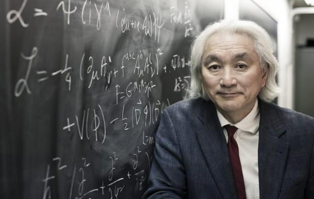 Вчені доводять існування Бога
