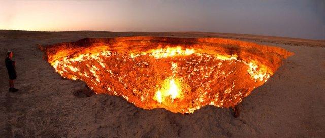 «Ворота в пекло» в Туркменії