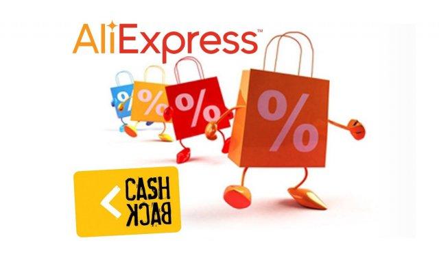 Як економити на покупках в інтернеті, або що таке кешбек-сервіси?