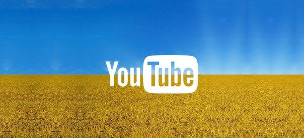 Український YouTube. Прибутки і труднощі