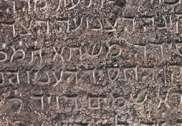 Чому євреї та араби пишуть справа наліво, а всі інші — навпаки?