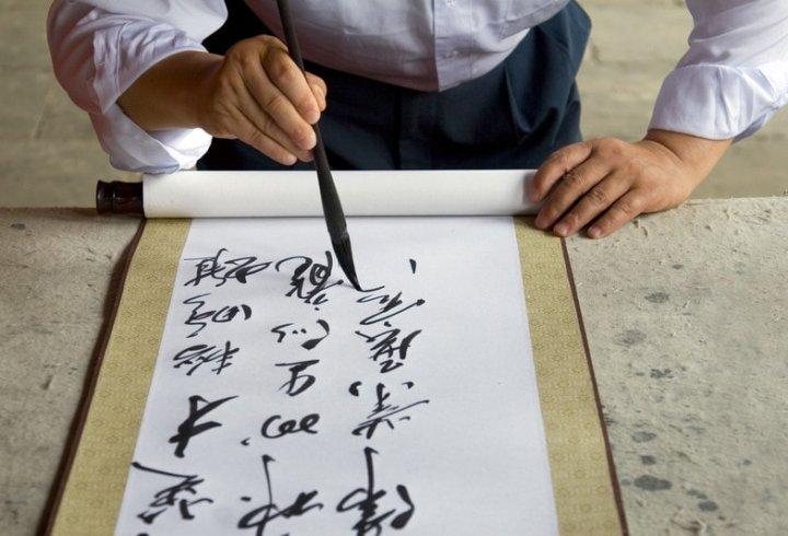 Як японські діти вчать ієрогліфи?