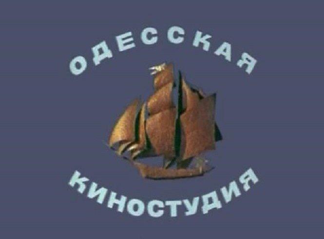 Одеська кіностудія виклала всі свої фільми у вільний доступ
