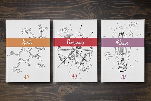 Дизайнери розробили графічну концепцію для українських підручників (фото)