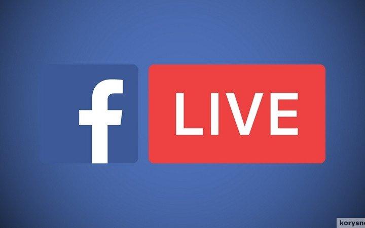 Як відключити надокучливі повідомлення про прямі трансляції на Facebook?