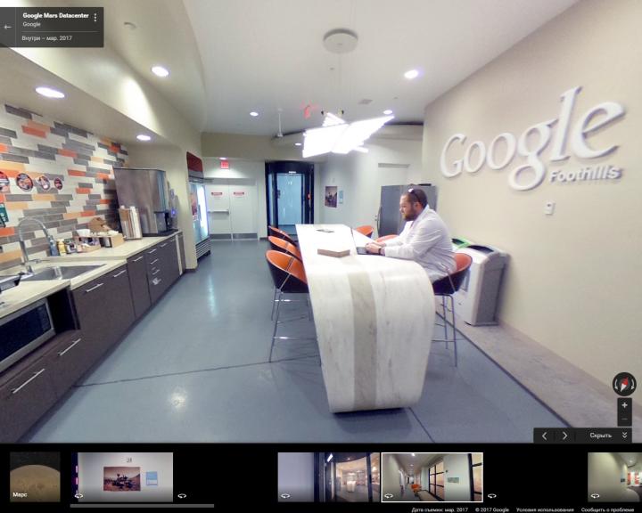 Google розмістив датацентр на Марсі (фото)
