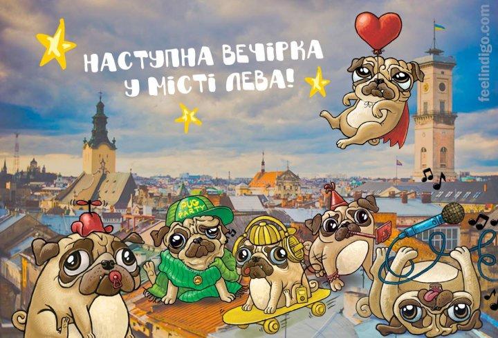 Настільні ігри українського виробництва