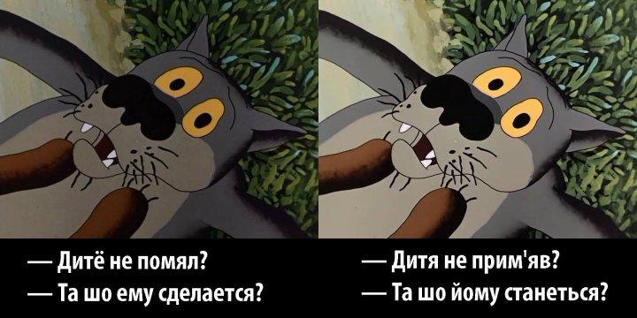 Мультфільм «Жив-був пес» українською