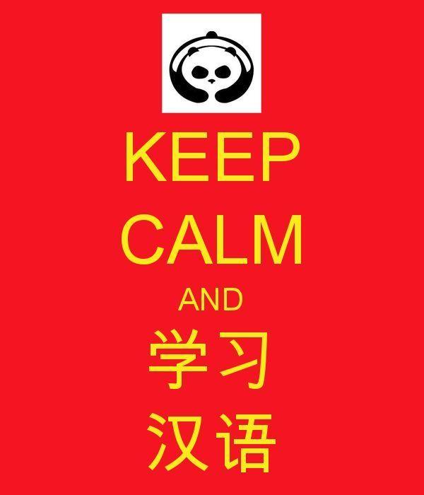 10 цікавих фактів про Китай, яких ви не знали (фото)