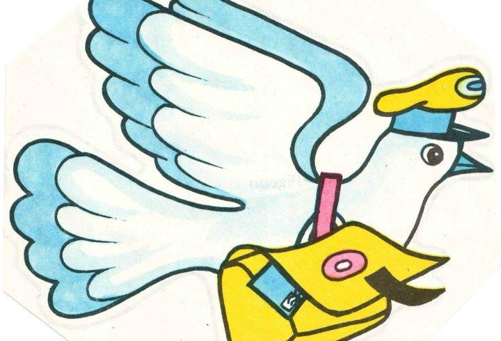 Швидкісна передача даних і поштовий голуб