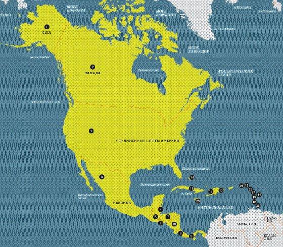Що означають назви країн Північної і Центральної Америки?