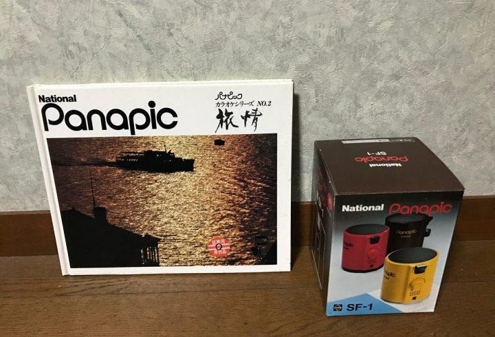 Panapic - музичний формат 70-х (фото, відео)