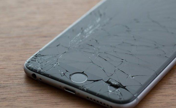 Шахрайство з «розбитим телефоном»
