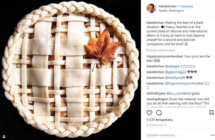 Американка пече просто неймовірні пироги (фото)