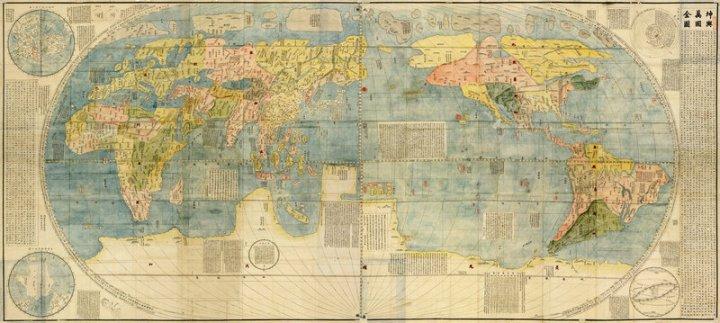 Як виглядає карта світу в різних країнах (фото)