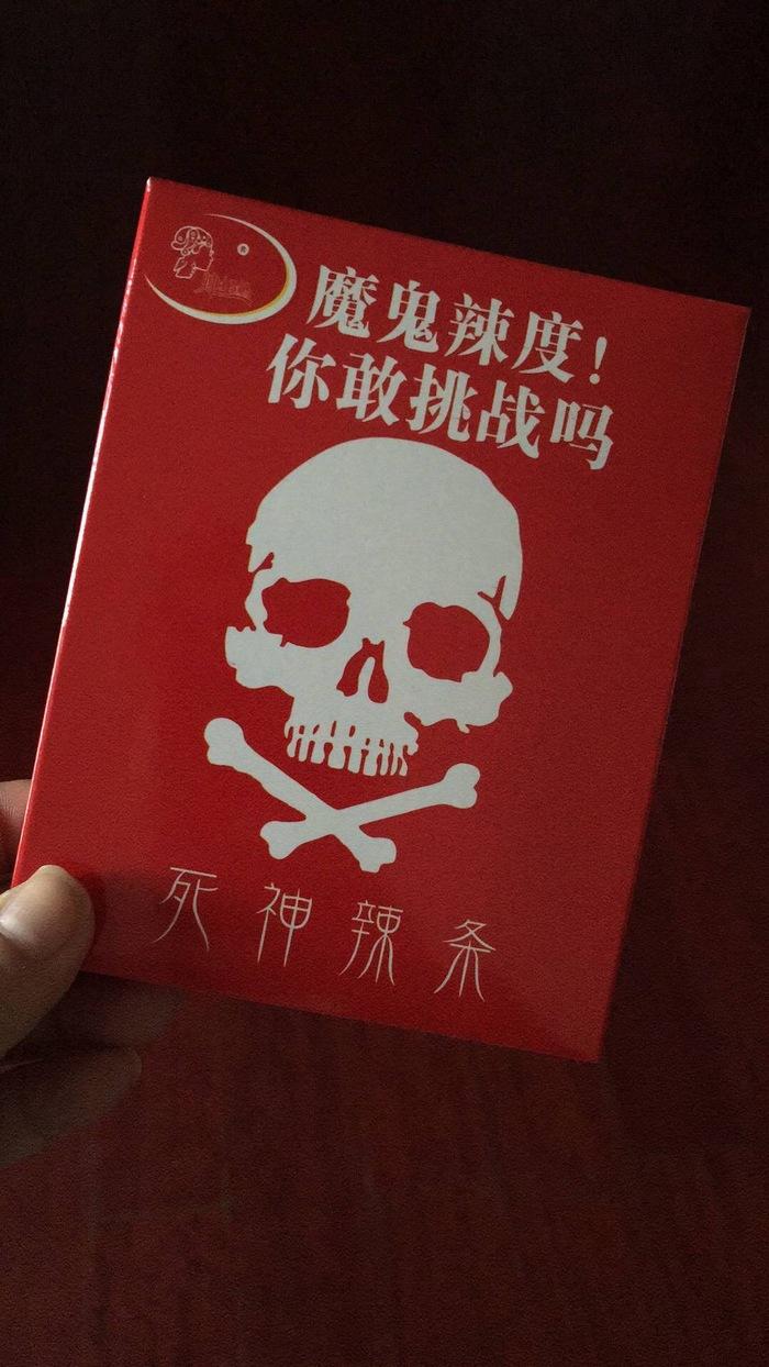 Що їдять китайці? Звичні продукти з дивними смаками в Китаї (фото)