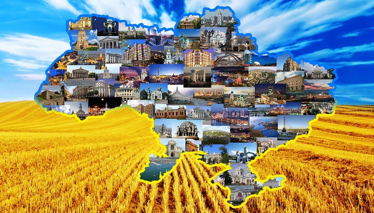 """Результат пошуку зображень за запитом """"україни"""""""