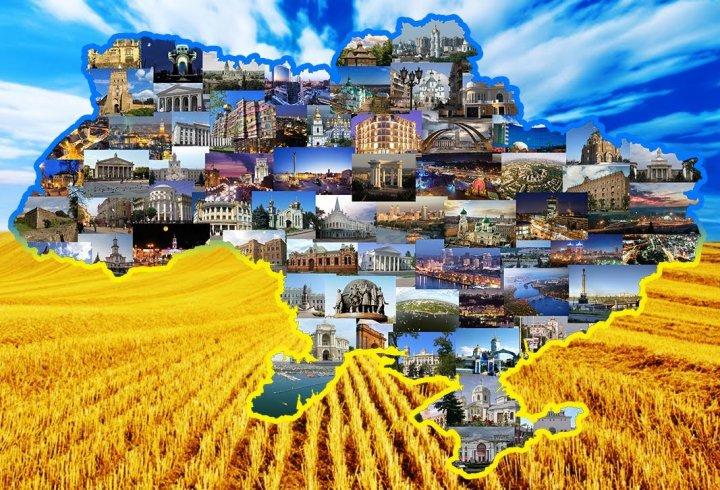 Переваги України, яких ми не помічаємо