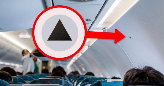Для чого літаку «ніс Буратіно» і «лопатка Купера»? Секрети авіалайнерів