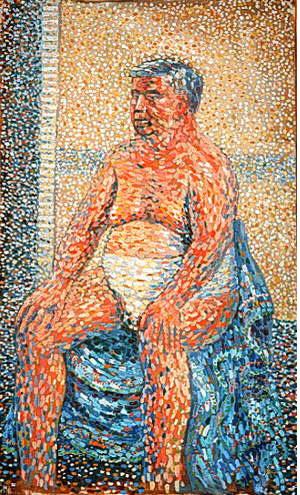 Музей Поганого Мистецтва (фото)