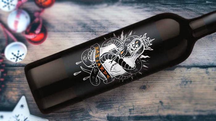 Іспанська компанія виготовляє вино, якому немає аналогів у світі (фото)