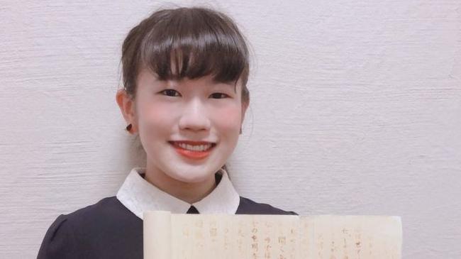 Японська студентка отримала вищі оцінки за есе з історії ніндзя, написане невидимим чорнилом